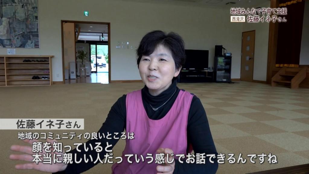 由利本荘市移住PR動画 佐藤イネ子さん