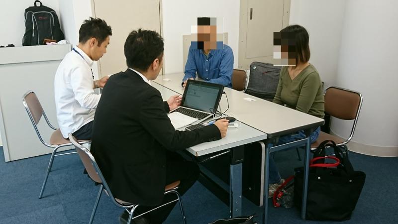 10/13「第10回移住相談会」開催!