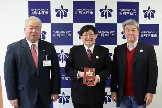 『創業機運醸成賞』受賞!