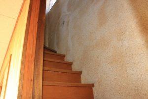 11. 階段